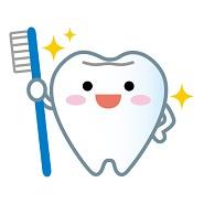 歯医者さんへ行こう!