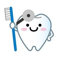歯ブラシを持った歯の歯医者さん