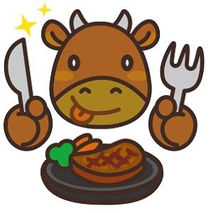 美味しそうなステーキを食べる牛さん