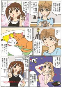 糖質制限と入眠障害に関する漫画