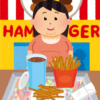 フライドポテトが大好きな太った女性