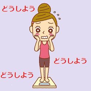 体重計に乗って焦っている女性