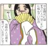 ニキビに悩む平安時代の女性