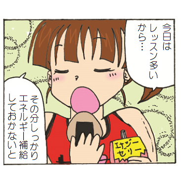 運動前に玄米おにぎりを食べる女性インストラクター
