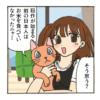 大昔の日本人はお米を食べていなかったと語る女性と猫