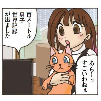 テレビを観る女性と猫